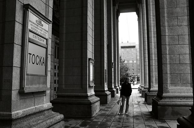 Парадный вход Новосибирского государственного академического театра оперы и балета