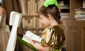 Как растут книги