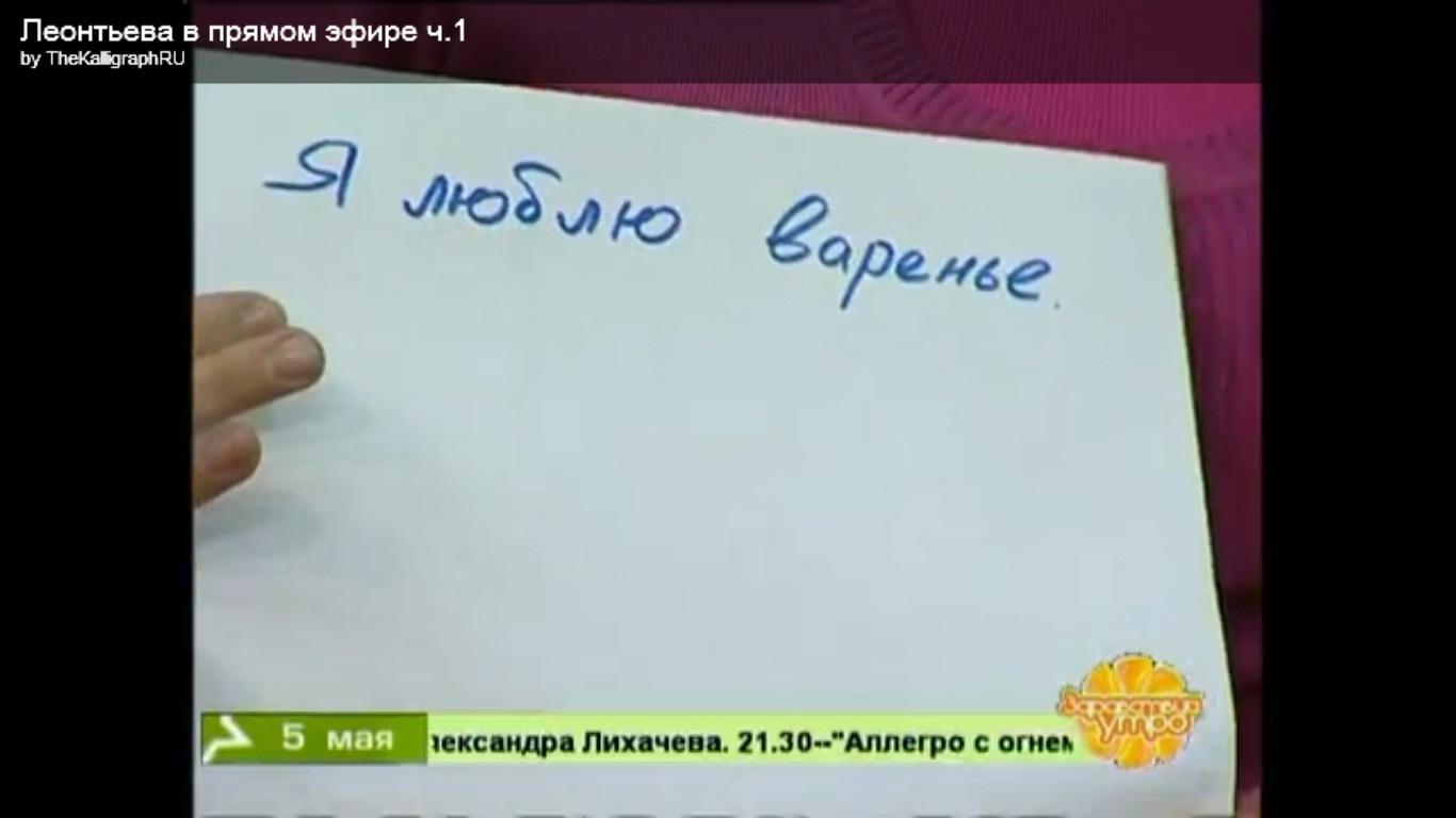 Администрация Реутова / Новости / Школа №4 стала