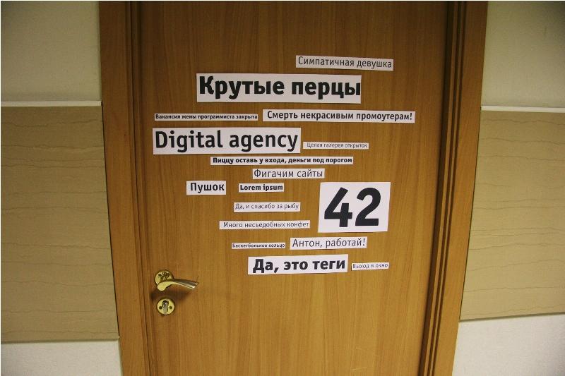 агентство Justlook