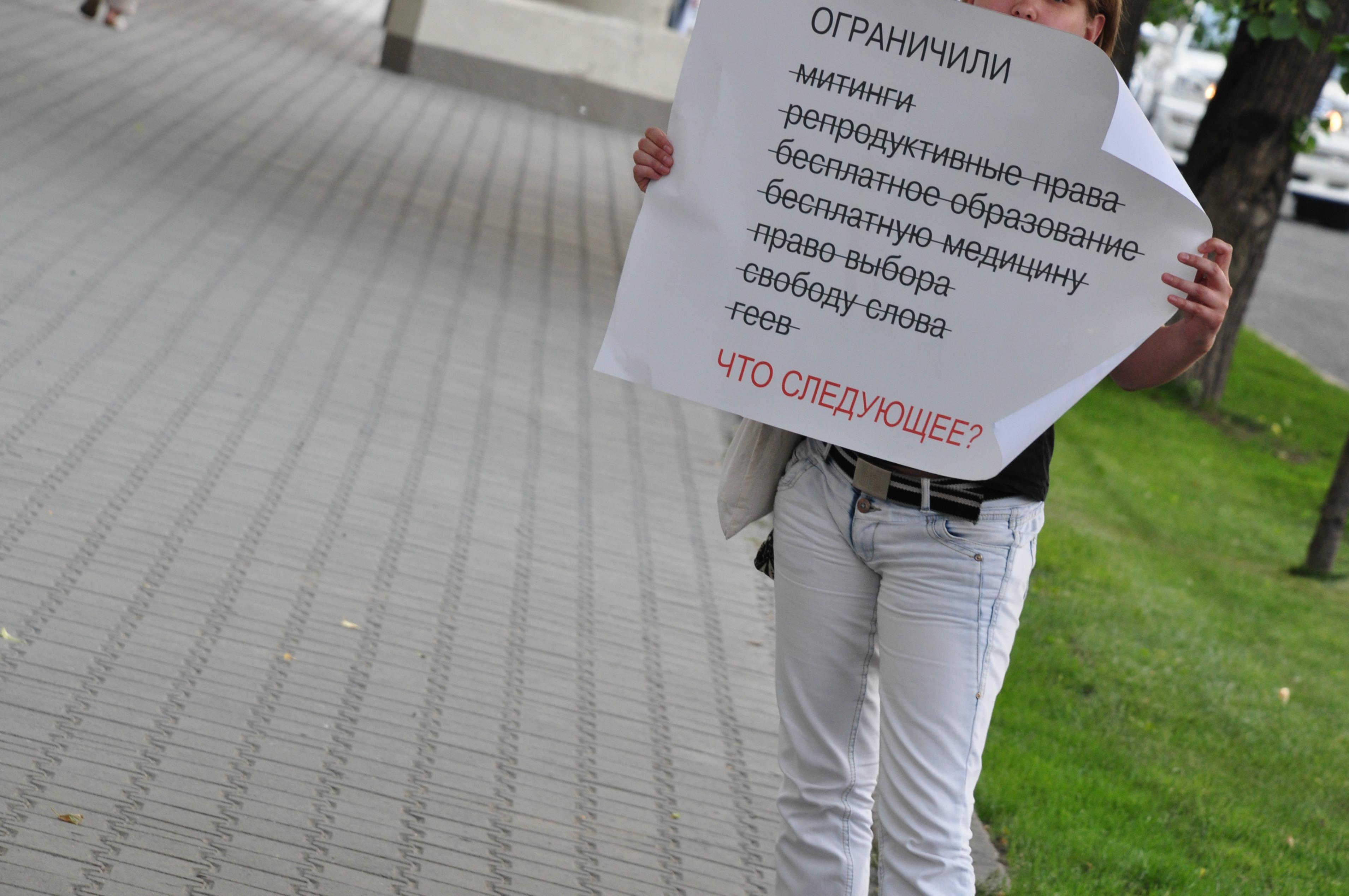 Русские лесби в гинекологии 7 фотография