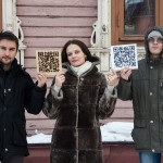 Авторы проекта Владимир Мельников, Екатерина Кирсанова и Александр Кузнецов (слева направо).