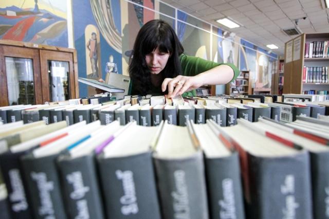 Лучшая работа в мире. Библиотекарь (1)
