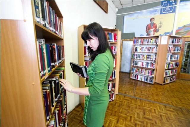 Лучшая работа в мире. Библиотекарь (6)