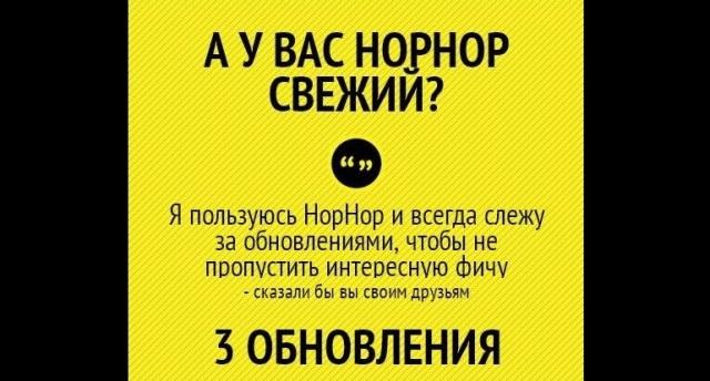 о хоп-хоп 4