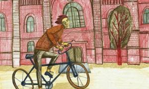 записки велопедиста_рисунок Лили Матвеевой
