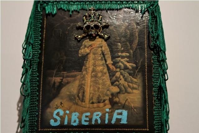 «Соединённые штаты Сибири»