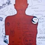 «Стена героев»