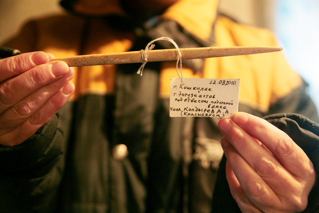 Двусторонний вкладышевый костяной нож. В отверстия (или пазы), сделанные по сторонам кости, вставлялись острые каменные отщепы —  получалась наборная пилочка. Такие двусторонние ножи, по мнению археологов, довольно редкие