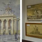Справа: музей-панорама Великой Отечественной войны для г. Киева.