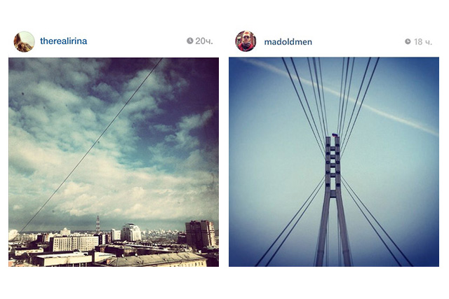 siberia instagram