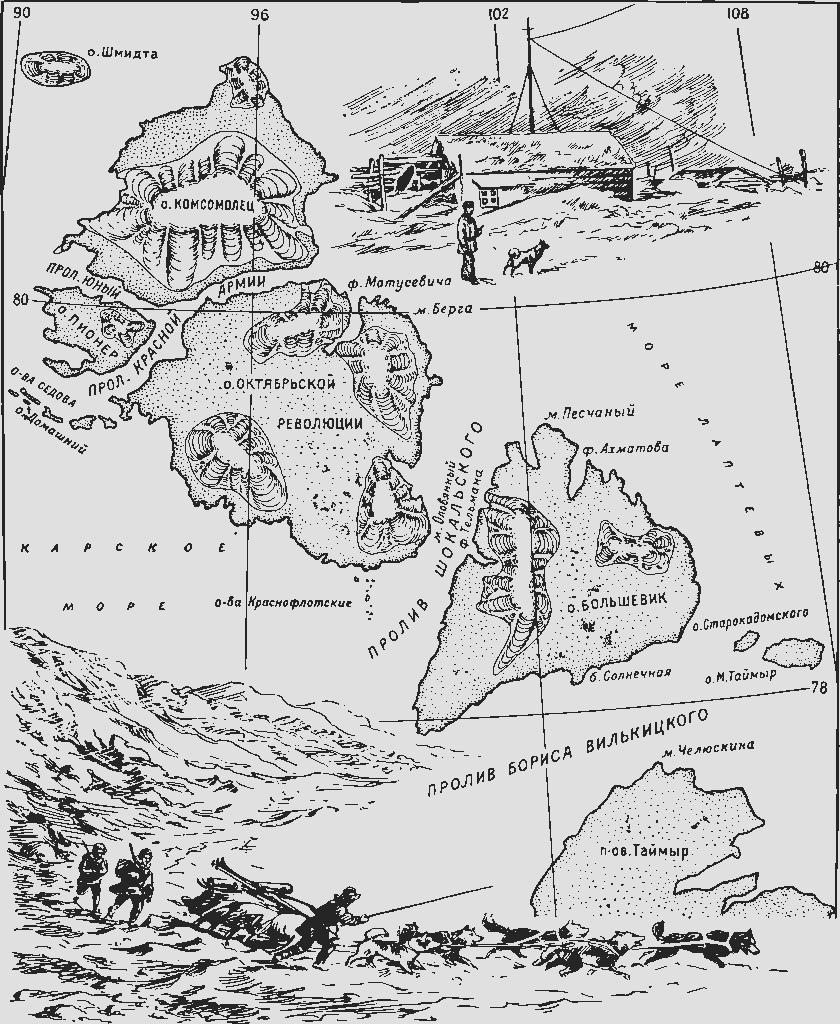 Karta-Severnoy-zemli-840x1024.png