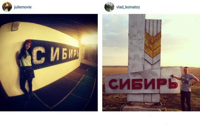 Сибирь в инстаграмах