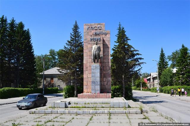 Памятник с семейный Искитим подбор памятников Хасавюрт