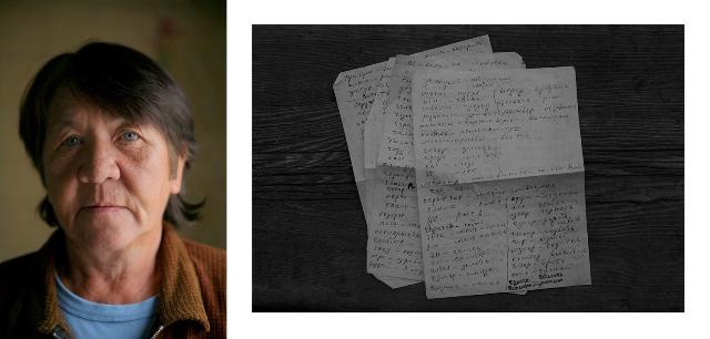 Светлана Кусаева семейные письма  с тофаларскими словами - чтобы не забыть.