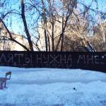 Фото, сделанное Святом Муруновым во время прогулки по Томску