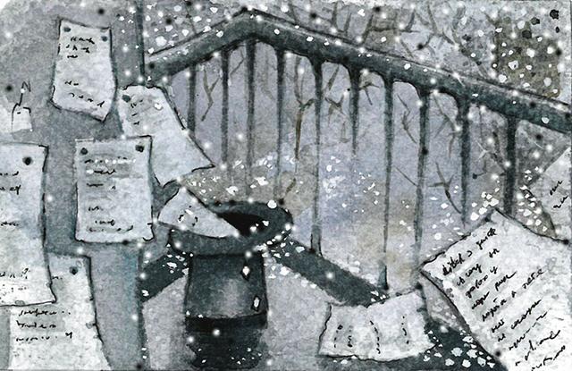 Иллюстрации Разблокировано достижение