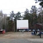 Автокинотеатр в «Заельцовском» парке