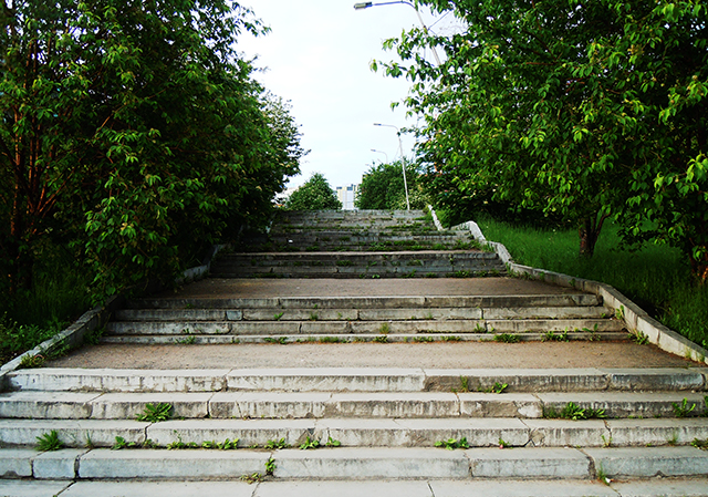 Городское начало, Набережная