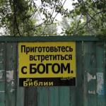 Мир Сибири