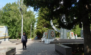 Сквер Монумента Славы