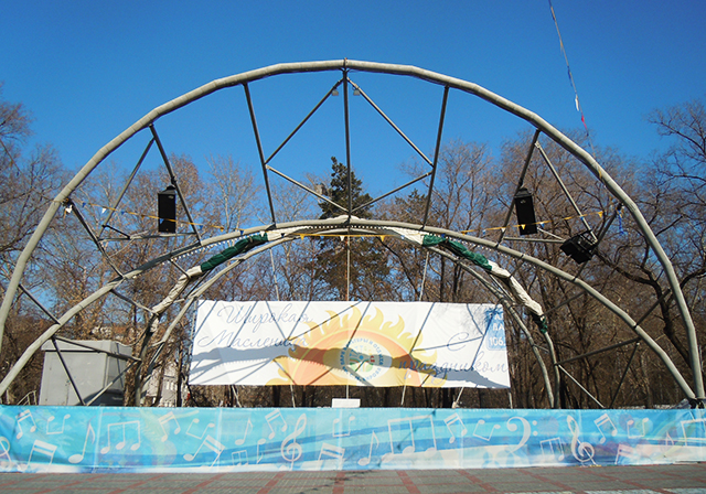 Эстрада в парке им. Кирова