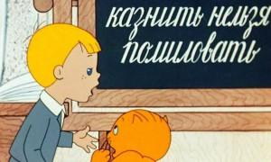 Петров СИЗО